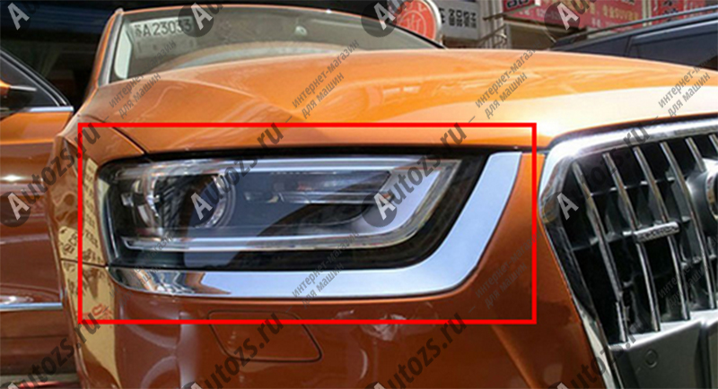 Купить со скидкой Хромированные накладки на фары реснички Audi Q3 2011-2014