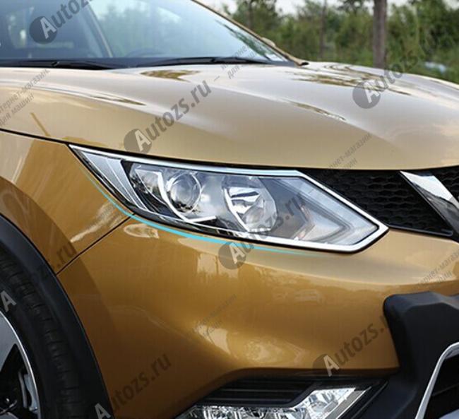 Хромированные накладки на фары Nissan Qashqai J11 2013+ AХромированные накладки Nissan Qashqai J11 2013-2016<br>Установка накладок на фары является популярным среди автолюбителей способом внешнего тюнинга автомобилей. Стильные и надежные аксессуары не только служат оригинальными декоративными элементами дизайна, но и выпо...<br>