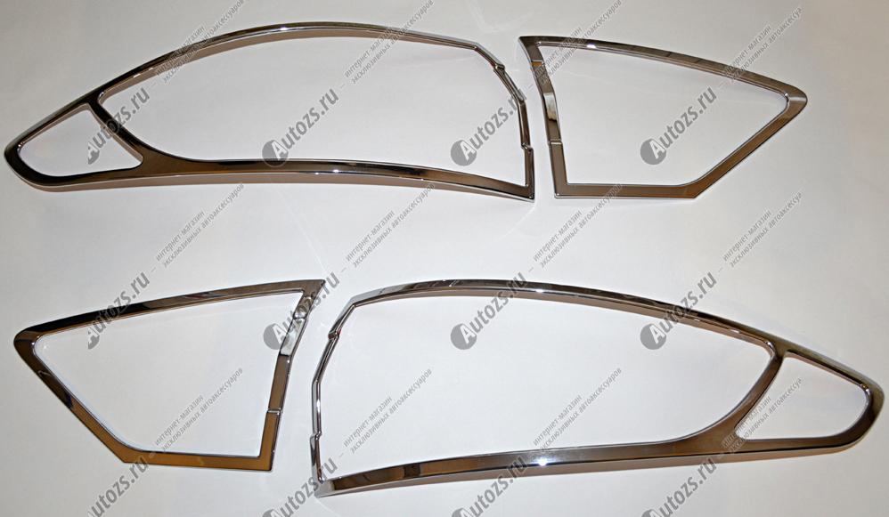 Хромированные накладки на задние фонари Ford Mondeo 5 2014+Хром накладки для фонарей<br>Установка накладок на фонари является популярным среди автолюбителей способом внешнего тюнинга автомобилей. Стильные и надежные аксессуары не только служат оригинальными декоративными элементами дизайна, но и вы...<br>