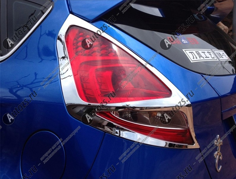 Хромированные накладки на задние фонари Ford Fiesta 6 2008-2015 хэтчбекХром накладки для фонарей<br>Установка накладок на фонари является популярным среди автолюбителей способом внешнего тюнинга автомобилей. Стильные и надежные аксессуары не только служат оригинальными декоративными элементами дизайна, но и вы...<br>