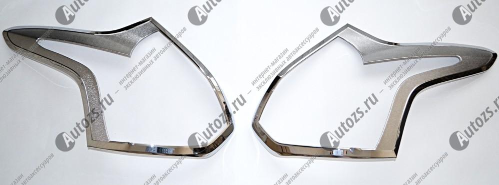 Хромированные накладки на задние фонари Ford Focus 3 2011-2015 хэтчбекХромированные накладки Ford Focus III<br>Установка накладок на фонари является популярным среди автолюбителей способом внешнего тюнинга автомобилей. Стильные и надежные аксессуары не только служат оригинальными декоративными элементами дизайна, но и в...<br>