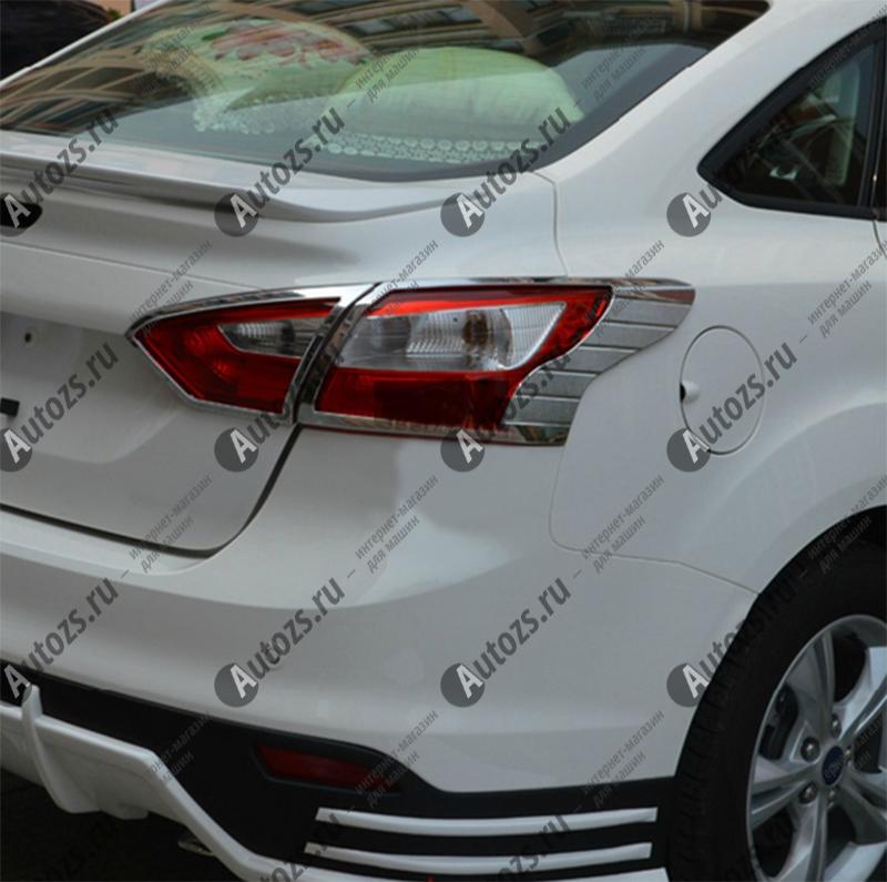 Хромированные накладки на задние фонари Ford Focus 3 2011-2015 седанХромированные накладки Ford Focus III<br>Установка накладок на фонари является популярным среди автолюбителей способом внешнего тюнинга автомобилей. Стильные и надежные аксессуары не только служат оригинальными декоративными элементами дизайна, но и вы...<br>