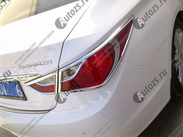 Хромированные накладки на задние фонари Hyundai Sonata 6 2010-2014 AХромированные накладки Hyundai Sonata<br>Установка накладок на фонари является популярным среди автолюбителей способом внешнего тюнинга автомобилей. Стильные и надежные аксессуары не только служат оригинальными декоративными элементами дизайна, но и вы...<br>