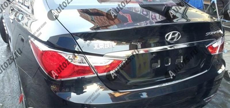 Хромированные накладки на задние фонари Hyundai Sonata 6 2010-2014 BХром накладки для фонарей<br>Установка накладок на фонари является популярным среди автолюбителей способом внешнего тюнинга автомобилей. Стильные и надежные аксессуары не только служат оригинальными декоративными элементами дизайна, но и вы...<br>