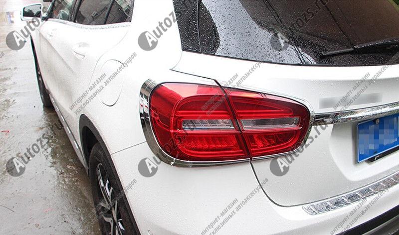 Хромированные накладки на задние фонари Mercedes-Benz GLA-class X156 2014+Хром накладки для фонарей<br>Установка накладок на фонари является популярным среди автолюбителей способом внешнего тюнинга автомобилей. Стильные и надежные аксессуары не только служат оригинальными декоративными элементами дизайна, но и вы...<br>