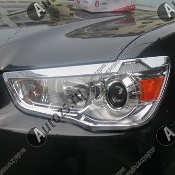 Хромированные накладки на фары Mitsubishi ASX 2010+ BХромированные накладки Mitsubishi ASX<br>Установка накладок на фары является популярным среди автолюбителей способом внешнего тюнинга автомобилей. Стильные и надежные аксессуары не только служат оригинальными декоративными элементами дизайна, но и выпо...<br>