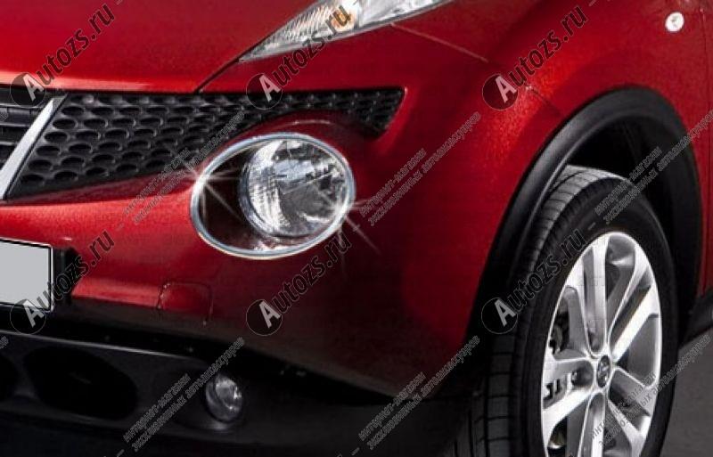 Хромированные накладки на фары Nissan Juke YF15 2010-2015Хромированные накладки Nissan Juke<br>Установка накладок на фары является популярным среди автолюбителей способом внешнего тюнинга автомобилей. Стильные и надежные аксессуары не только служат оригинальными декоративными элементами дизайна, но и выпо...<br>