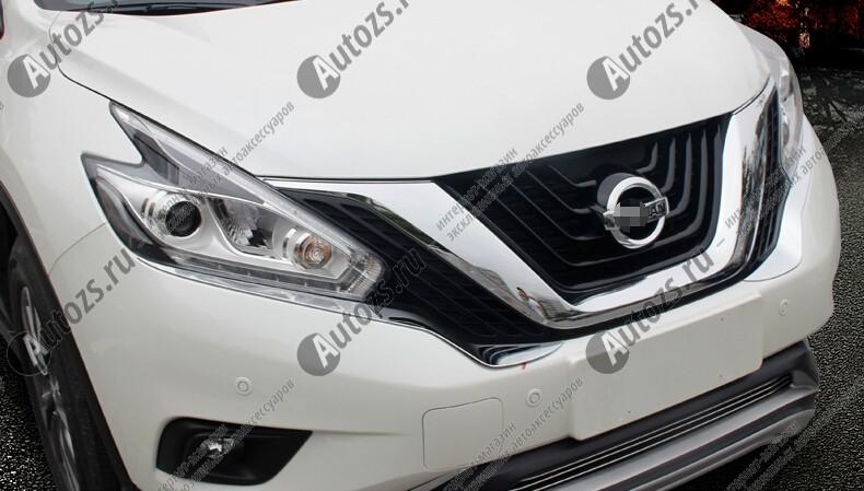 Хромированные накладки под фары Nissan Murano Z52 2016+Хромированные накладки Nissan Murano 3 2016+<br>Установка накладок на фары является популярным среди автолюбителей способом внешнего тюнинга автомобилей. Стильные и надежные аксессуары не только служат оригинальными декоративными элементами дизайна, но и выпо...<br>