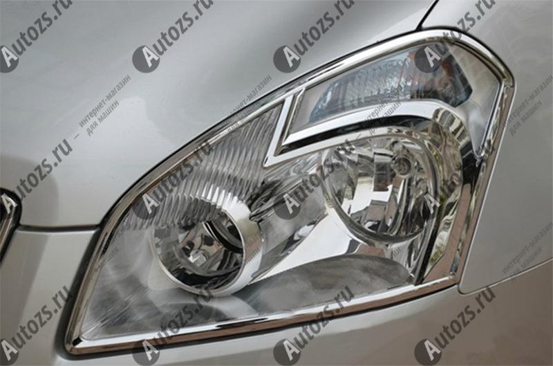 Хромированные накладки на фары Nissan Qashqai J10 2007-2010 BХромированные накладки Nissan Qashqai<br>Установка накладок на фары является популярным среди автолюбителей способом внешнего тюнинга автомобилей. Стильные и надежные аксессуары не только служат оригинальными декоративными элементами дизайна, но и выпо...<br>