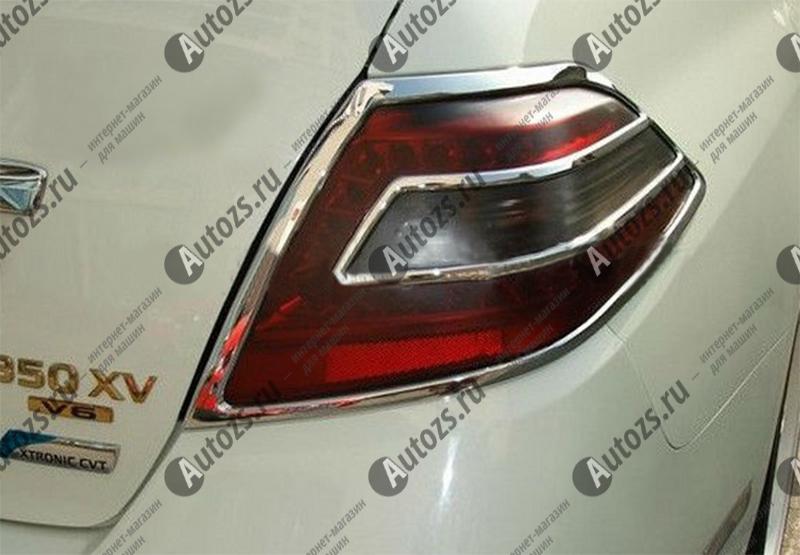 Купить со скидкой Хромированные накладки на задние фонари Nissan Teana J32 2008-2014