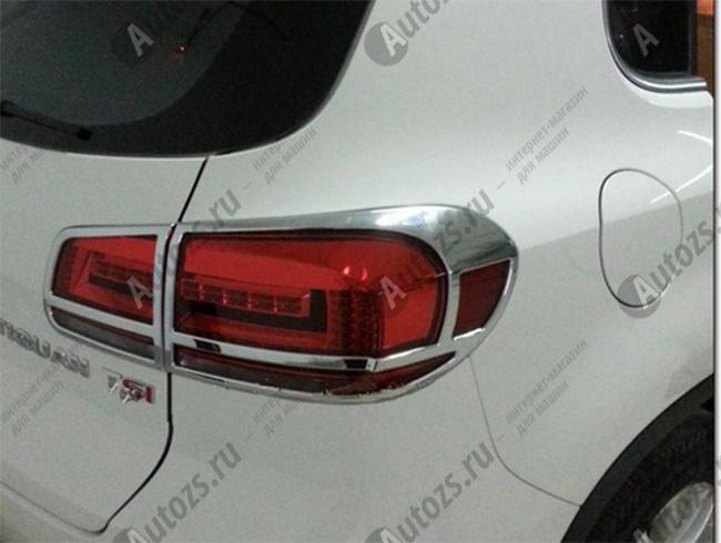 Купить со скидкой Хромированные накладки на задние фонари Volkswagen Tiguan 1 2011-2015
