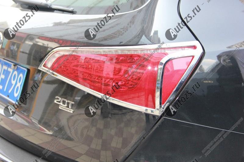 Хромированные накладки на задние фонари Audi Q5 Typ 8R 2008-2012Хром накладки для фонарей<br>Установка накладок на фонари является популярным среди автолюбителей способом внешнего тюнинга автомобилей. Стильные и надежные аксессуары не только служат оригинальными декоративными элементами дизайна, но и вы...<br>
