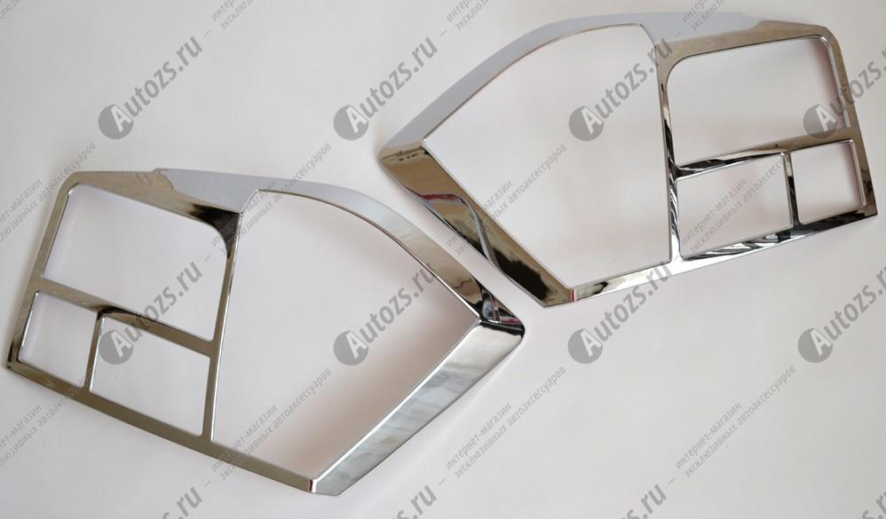 Хромированные накладки на задние фонари Honda City 5 2008-2015Хромированные накладки Honda City<br>Установка накладок на фонари является популярным среди автолюбителей способом внешнего тюнинга автомобилей. Стильные и надежные аксессуары не только служат оригинальными декоративными элементами дизайна, но и вы...<br>