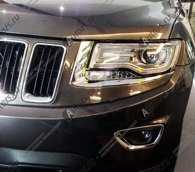Хромированные накладки под фары Jeep Grand Cherokee WK2 2013+Хромированные накладки Jeep Grand Cherokee<br>Установка накладок на фары является популярным среди автолюбителей способом внешнего тюнинга автомобилей. Стильные и надежные аксессуары не только служат оригинальными декоративными элементами дизайна, но и выпо...<br>