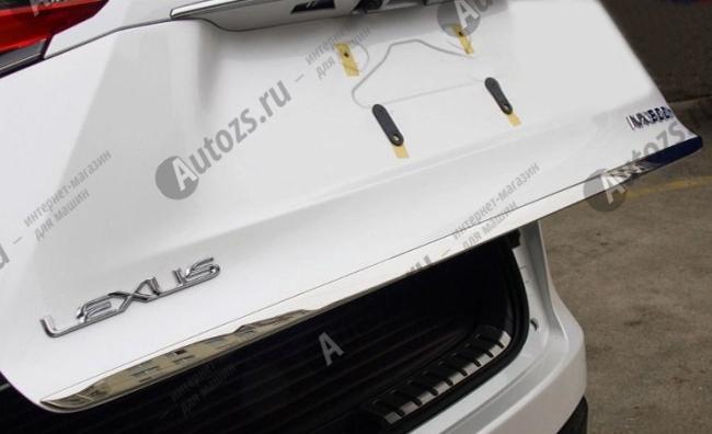 Хромированная накладка на кромку двери багажника Lexus NX 2014+Хромированные накладки Lexus NX<br>Прочные накладки на дверь багажника служат незаменимым аксессуаром для усовершенствования внешнего вида автомобиля и замены штатных деталей, выполненных из пластика и подверженных выходу из строя под действием в...<br>