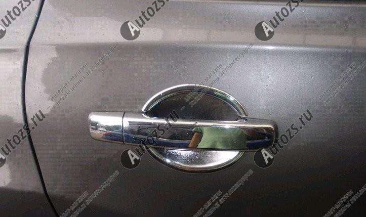 Накладки для ниш дверных ручек Nissan Qashqai J10 2010-2014Хромированные накладки Nissan Qashqai<br>Хромированные аксессуары используются для установки на ручки дверей и декоративного оформления других деталей кузова автомобиля. Накладки также выполняют защитную функцию, предотвращая возникновения мелких цара...<br>