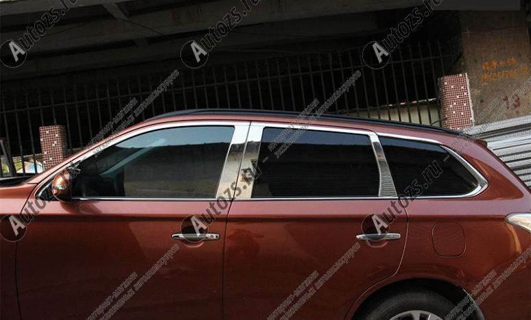 Молдинги окон Mitsubishi Outlander 3 2012+ (14 молдингов) BХромированные накладки Mitsubishi Outlander<br>Молдинги относятся к наиболее распространенным элементам внешнего автомобильного тюнинга. Аксессуары выполняются в виде небольших выпуклых планок для декорирования боковых окон автомобиля. Накладки на окна двер...<br>