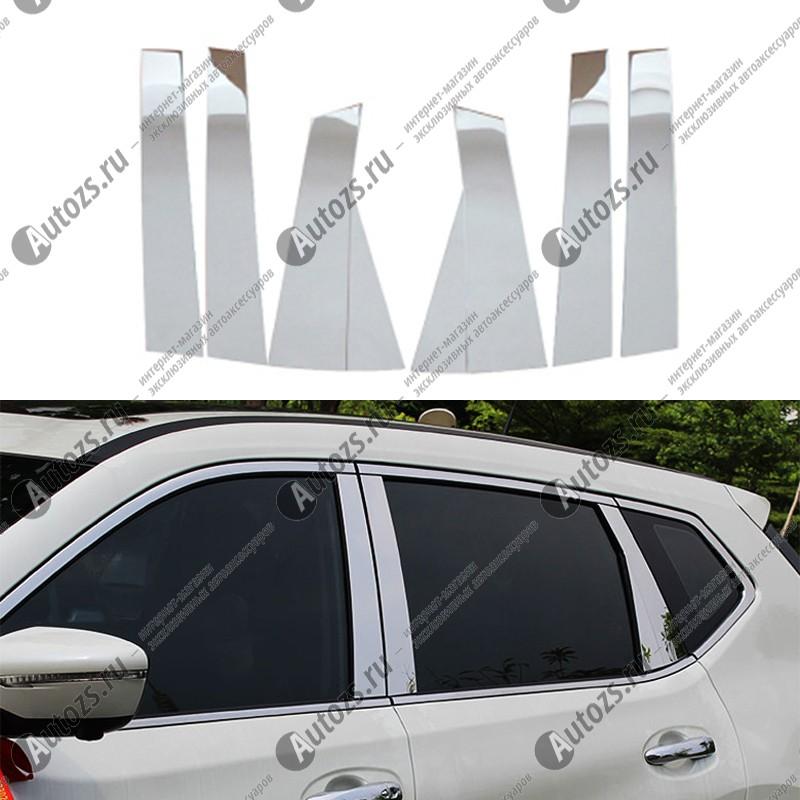 Молдинги окон Nissan X-Trail T32 2015+ (6 молдингов)Хромированные накладки Nissan X-Trail T32 2015+<br>Молдинги относятся к наиболее распространенным элементам внешнего автомобильного тюнинга. Аксессуары выполняются в виде небольших выпуклых планок для декорирования боковых окон автомобиля. Накладки на окна двер...<br>