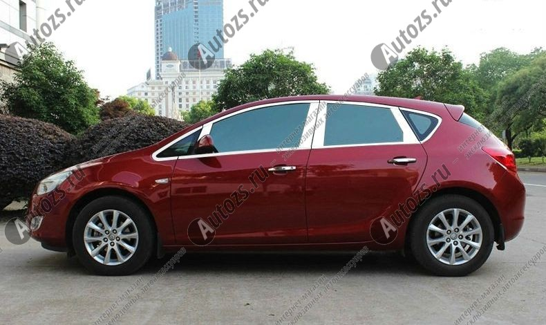 Молдинги окон Opel Astra J 2010+ хэтчбек (22 молдинга)Хромированные накладки Opel Astra J 2010+<br>Молдинги относятся к наиболее распространенным элементам внешнего автомобильного тюнинга. Аксессуары выполняются в виде небольших выпуклых планок для декорирования боковых окон автомобиля. Накладки на окна двер...<br>