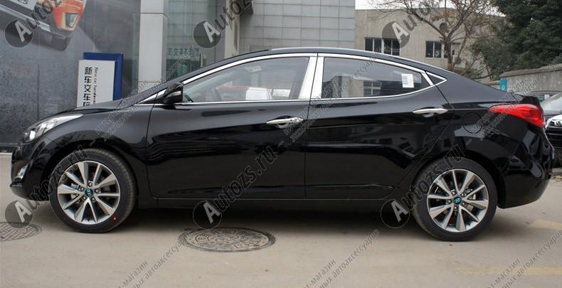 Молдинги окон Hyundai Elantra 5, Avante MD 2010-2015 седан (24 молдингов)Хромированные накладки Hyundai Elantra<br>Молдинги относятся к наиболее распространенным элементам внешнего автомобильного тюнинга. Аксессуары выполняются в виде небольших выпуклых планок для декорирования боковых окон автомобиля. Накладки на окна двер...<br>