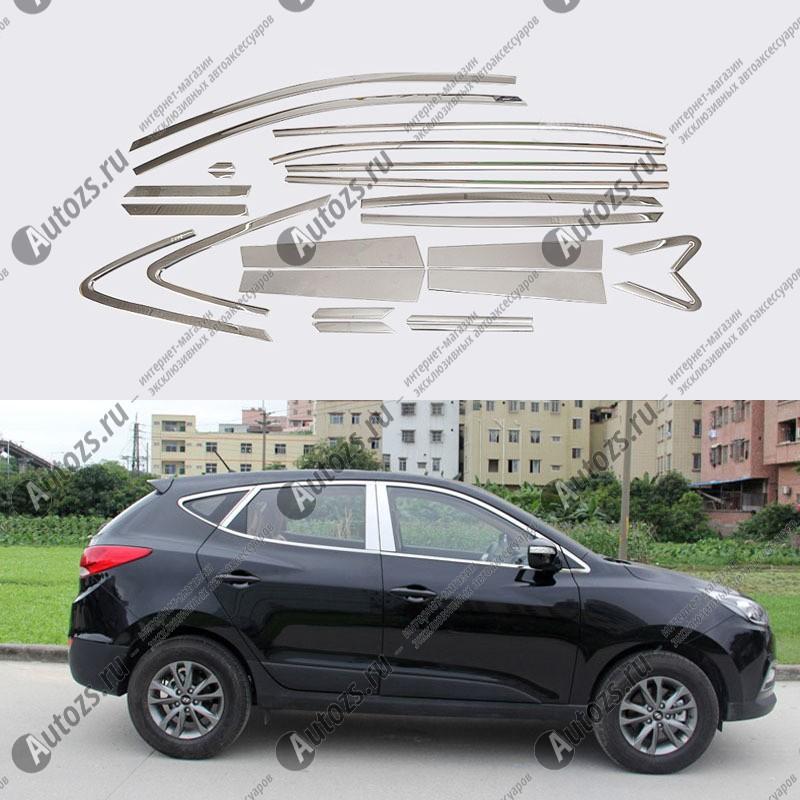 Молдинги окон Hyundai ix35 2013+ (24 молдинга)Хромированные накладки Hyundai ix35<br>Молдинги относятся к наиболее распространенным элементам внешнего автомобильного тюнинга. Аксессуары выполняются в виде небольших выпуклых планок для декорирования боковых окон автомобиля. Накладки на окна двер...<br>