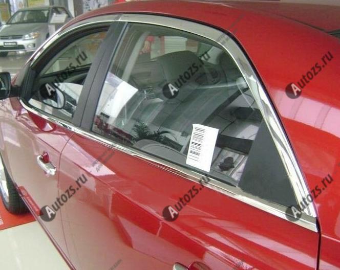 Молдинги окон Kia Cerato 2 2009-2013 (8 молдингов)Хромированные накладки KIA Cerato<br>Молдинги относятся к наиболее распространенным элементам внешнего автомобильного тюнинга. Аксессуары выполняются в виде небольших выпуклых планок для декорирования боковых окон автомобиля. Накладки на окна двер...<br>
