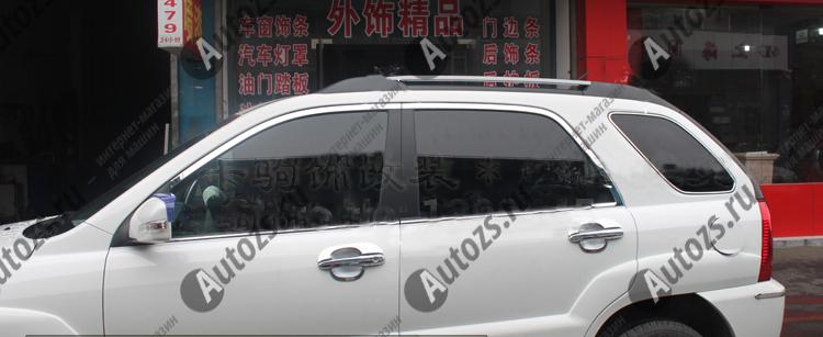 Молдинги окон Kia Sportage 2 2004-2010 (14 молдингов)Хромированные накладки KIA Sportage<br>Молдинги относятся к наиболее распространенным элементам внешнего автомобильного тюнинга. Аксессуары выполняются в виде небольших выпуклых планок для декорирования боковых окон автомобиля. Накладки на окна двер...<br>