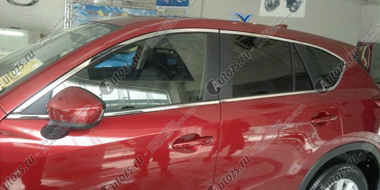 Молдинги окон Mazda CX-5 2011-2015 (12 молдингов)Хромированные накладки Mazda CX-5<br>Описание установки:<br><br><br><br>Молдинги относятся к наиболее распространенным элементам внешнего автомобильного тюнинга. Аксессуары выполняются в виде небольших выпуклых планок для декорирования боковых окон ...<br>