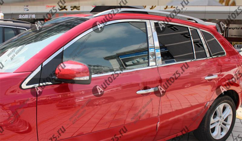 Молдинги окон Renault Koleos 2008-2015 (26 молдингов)Хромированные накладки Renault Koleos<br>Молдинги относятся к наиболее распространенным элементам внешнего автомобильного тюнинга. Аксессуары выполняются в виде небольших выпуклых планок для декорирования боковых окон автомобиля. Накладки на окна двер...<br>