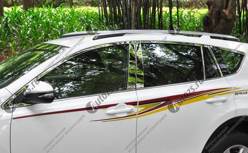Молдинги окон Toyota Rav 4 CA40 2013+ (8 молдингов)Хромированные накладки Toyota RAV 4<br>Молдинги относятся к наиболее распространенным элементам внешнего автомобильного тюнинга. Аксессуары выполняются в виде небольших выпуклых планок для декорирования боковых окон автомобиля. Накладки на окна двер...<br>