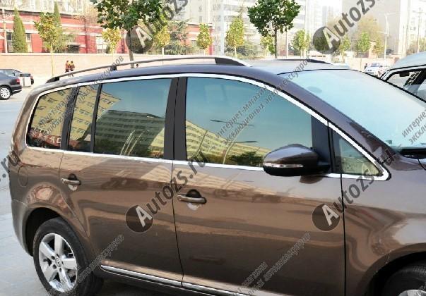 Молдинги окон Volkswagen Touran 2 2010-2015 (14 молдинга)Хромированные накладки Volkswagen Touran<br>Молдинги относятся к наиболее распространенным элементам внешнего автомобильного тюнинга. Аксессуары выполняются в виде небольших выпуклых планок для декорирования боковых окон автомобиля. Накладки на окна двер...<br>