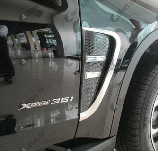 Накладки на передние крылья BMW X5 F15 2013+ AХромированные накладки BMW X5<br>Накладка на переднее крыло предназначена для защиты поверхности отсека переднего крылаи служит стильным элементом внешнего тюнинга. Аксессуар эффективно предотвращает возникновение царапин и других повреждений...<br>