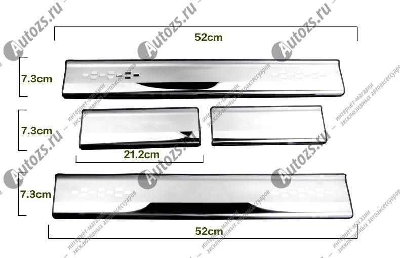 Купить со скидкой Накладки на пороги Ford Kuga 2 2013+ внешние