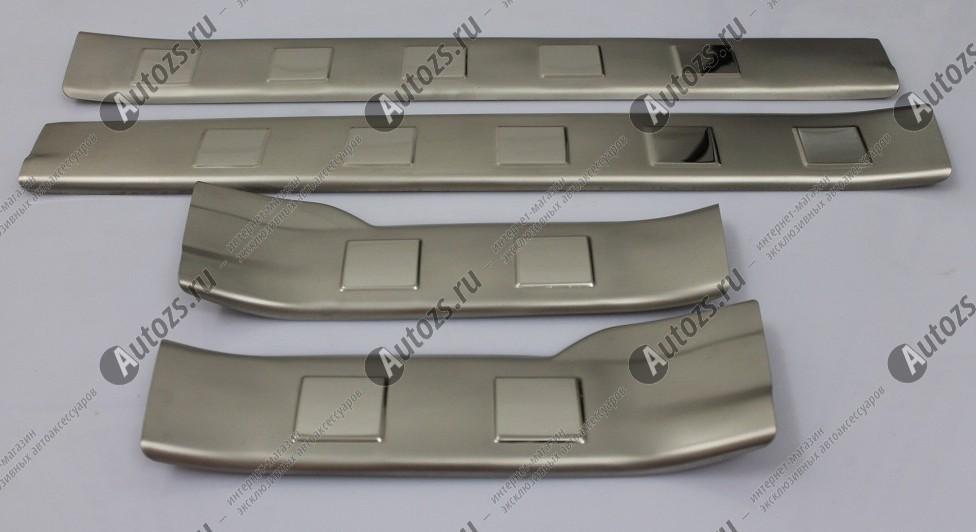 Накладки на пороги Nissan X-Trail T31 2007-2015 внутренниеХромированные накладки Nissan X-Trail<br>Металлические накладки предназначены специально для защиты штатных порогов автомобиля Nissan X-Trail. Производство накладок ведется по новейшим технологиям с применением высокопрочных нержавеющих сталей.<br><br>Накладки н...<br>