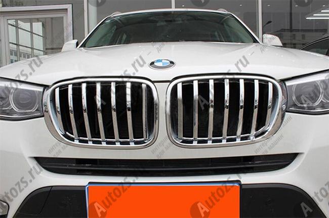 Хром накладка на решетку радиатора BMW X4 2014+Хромированные накладки BMW X4<br>Преимущества:<br><br><br>высокое качество материалов;<br><br>прочность и долговечность;<br><br>надежность крепления;<br><br>простота монтажа;<br><br>оригинальный дизайн для эффектного стайлинга;<br><br>установка в штатные места кузова;...<br>