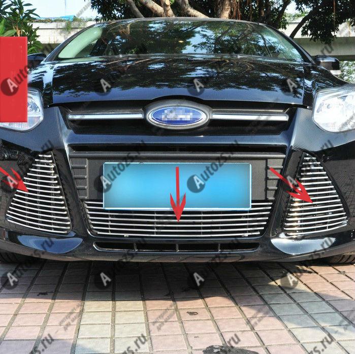 Хром решетка радиатора Ford Focus 3 2011-2015Хромированные накладки Ford Focus III<br>Декоративные хром решетки разработаны специально для установки на автомобиль Ford Focus они придают транспортному средству завершенный, уникальный образ и обеспечивают защиту установленной заводской решетки радиато...<br>