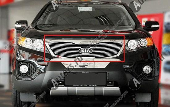 Хром решетка радиатора KIA Sorento 2 2009-2012
