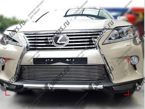 Хром решетка радиатора Lexus RX RX270, RX350 2012+ F SportХромированная решетка радиатора Lexus<br>Накладки на решетку радиатора для Lexus RX<br><br>Декоративные накладки разработаны специально для установки на решетку радиатора автомобиля Lexus RX они придают транспортному средству завершенный, уникальный обра...<br>