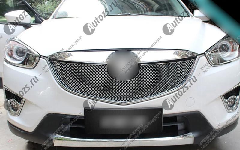 Накладка хром сетка на решетку радиатора Mazda CX-5 1 2011+Хромированные накладки Mazda CX-5<br>Декоративные накладки разработаны специально для установки на решетку радиатора автомобиля Mazda CX-5.Они придают транспортному средству завершенный, уникальный образ и обеспечивают защиту установленной заводско...<br>