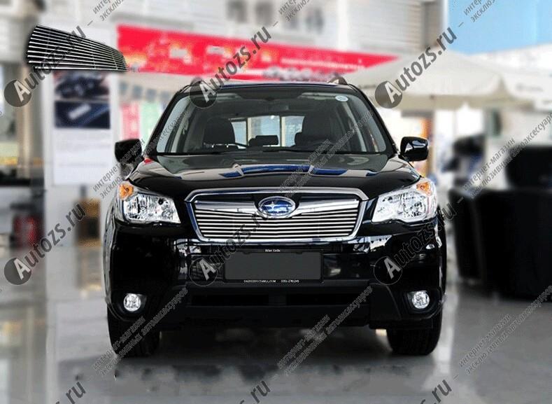Купить со скидкой Хром решетка радиатора Subaru Forester SJ 2013+