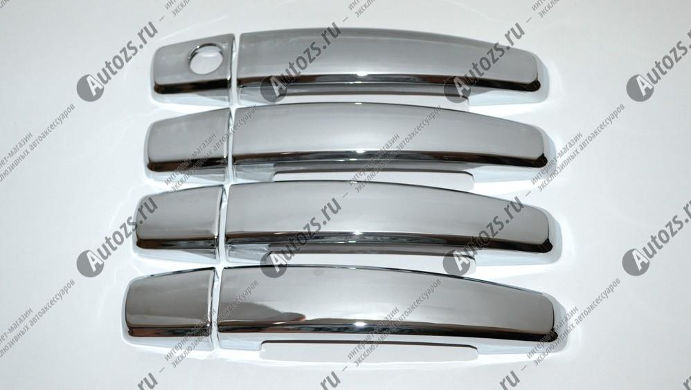 Фото #1: Накладки на дверные ручки Chevrolet Aveo T300 2012+