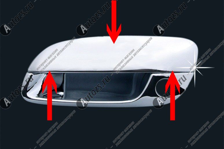Накладки на дверные ручки Hyundai Elantra 3 2000-2006Хромированные накладки Hyundai Elantra<br>Хромированные аксессуары используются для установки на ручки дверей и декоративного оформления других деталей кузова автомобиля. Накладки также выполняют защитную функцию, предотвращая возникновения мелких цара...<br>
