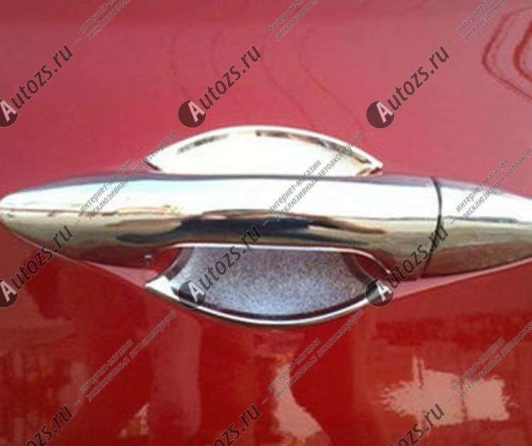 Купить со скидкой Накладки на дверные ручки Hyundai Solaris 1 2010+