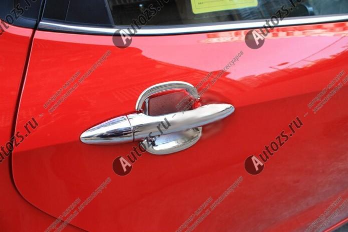 Накладки на дверные ручки Kia Rio 3 2011-2015Хромированные накладки Kia Rio<br>Хромированные аксессуары используются для установки на ручки дверей и декоративного оформления других деталей кузова автомобиля. Накладки также выполняют защитную функцию, предотвращая возникновения мелких цара...<br>