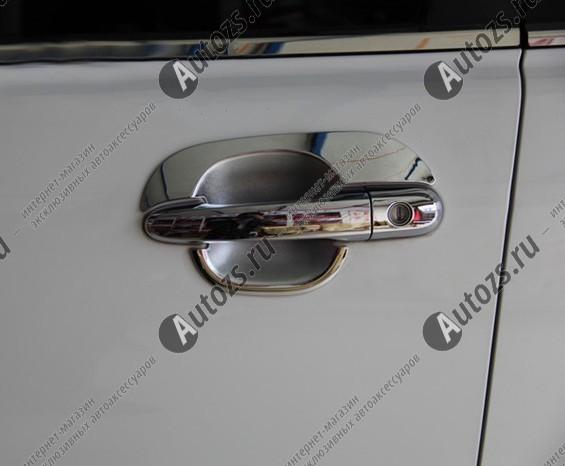 Накладки на дверные ручки Kia Sportage 2 2004-2010Хромированные накладки KIA Sportage<br>Хромированные аксессуары используются для установки на ручки дверей и декоративного оформления других деталей кузова автомобиля. Накладки также выполняют защитную функцию, предотвращая возникновения мелких цара...<br>
