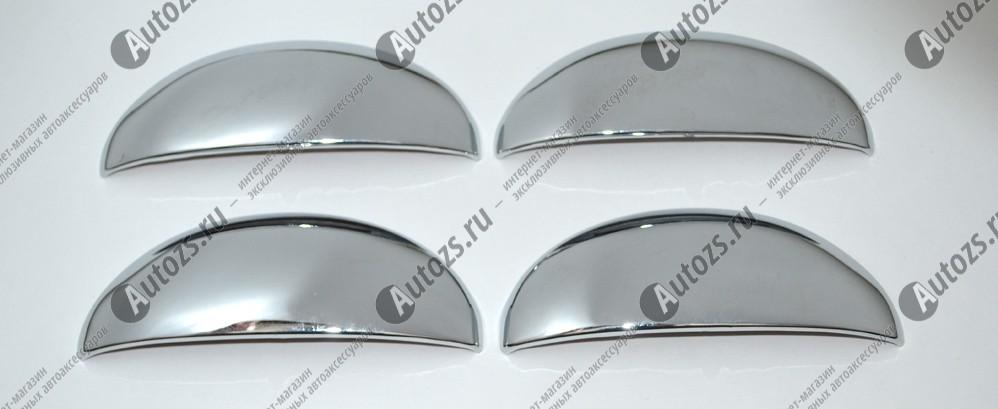 Купить со скидкой Накладки на дверные ручки Peugeot 206 1998-2011