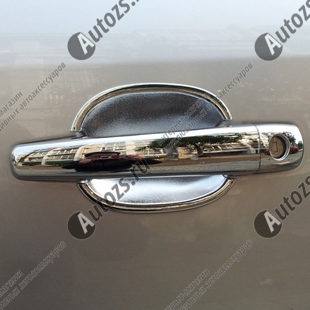 Накладки на дверные ручки Peugeot 308 1 2011-2015Хромированные накладки Peugeot 308<br>Хромированные аксессуары используются для установки на ручки дверей и декоративного оформления других деталей кузова автомобиля. Накладки также выполняют защитную функцию, предотвращая возникновения мелких цара...<br>