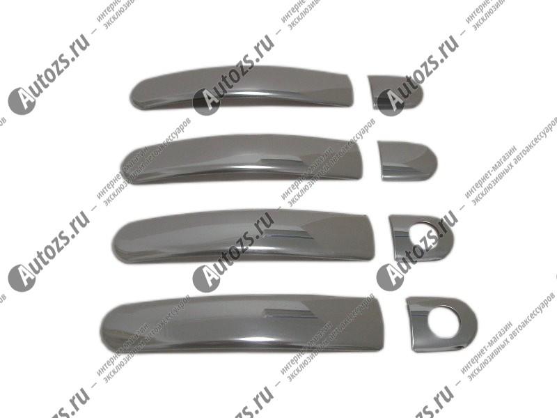 Накладки на дверные ручки Volkswagen Passat B5+ 2000-2005 стальныеХромированные накладки Volkswagen Passat<br>Хромированные аксессуары используются для установки на ручки дверей и декоративного оформления других деталей кузова автомобиля. Накладки также выполняют защитную функцию, предотвращая возникновения мелких цара...<br>