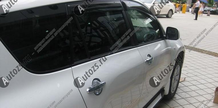 Купить со скидкой Накладки на дверные ручки Toyota Rav 4 CA30 2006-2012