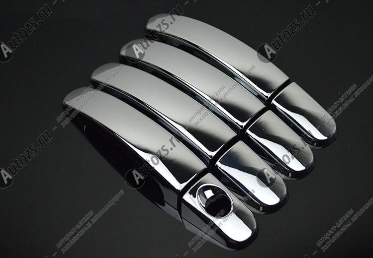Накладки на дверные ручки Ford Mondeo 4 2007-2015Хромированные накладки Ford Mondeo<br>Хромированные аксессуары используются для установки на ручки дверей и декоративного оформления других деталей кузова автомобиля. Накладки также выполняют защитную функцию, предотвращая возникновения мелких цара...<br>